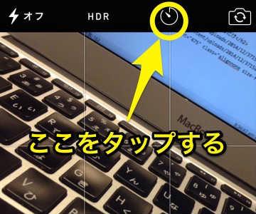 iOS_self1_S