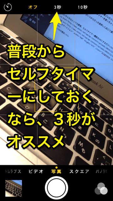 iOS_self2_S