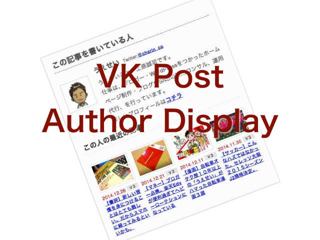 VK Post Author Display