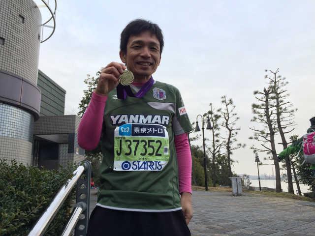 東京マラソン完走