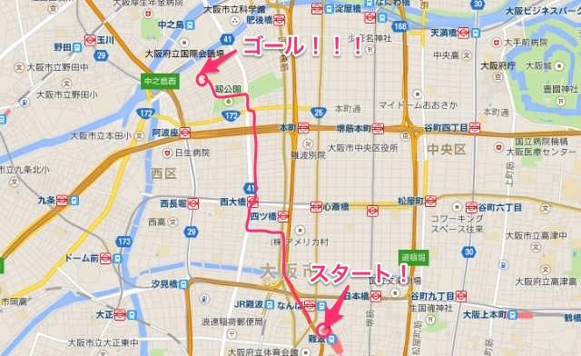 20150316大阪_散歩