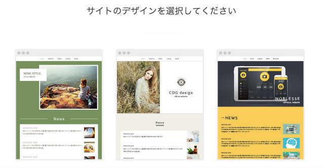 ameba_owndデザイン
