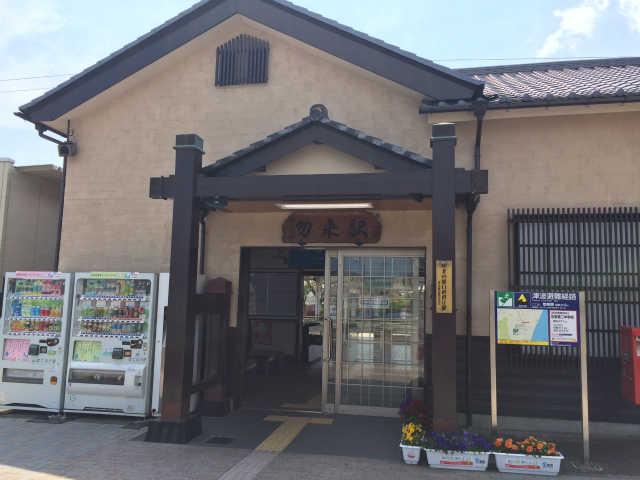 20150424iwaki_5