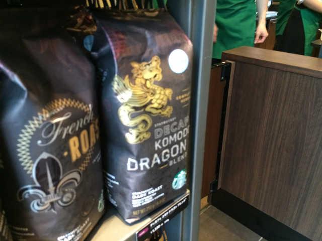 スターバックス コモドドラゴン