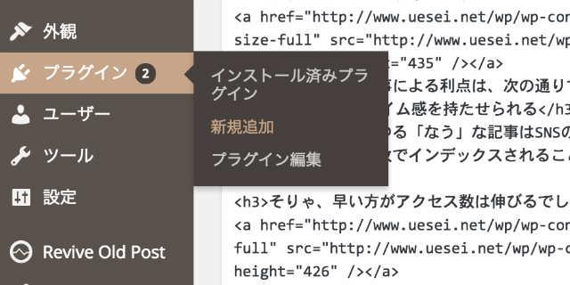 管理画面WordPress