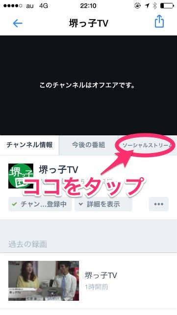 social_stream