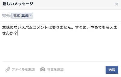 1億円ブロガー