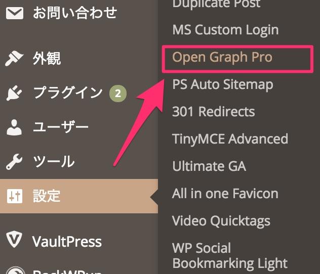 Open Graph Pro_2