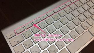 apple_wireless_keyboard