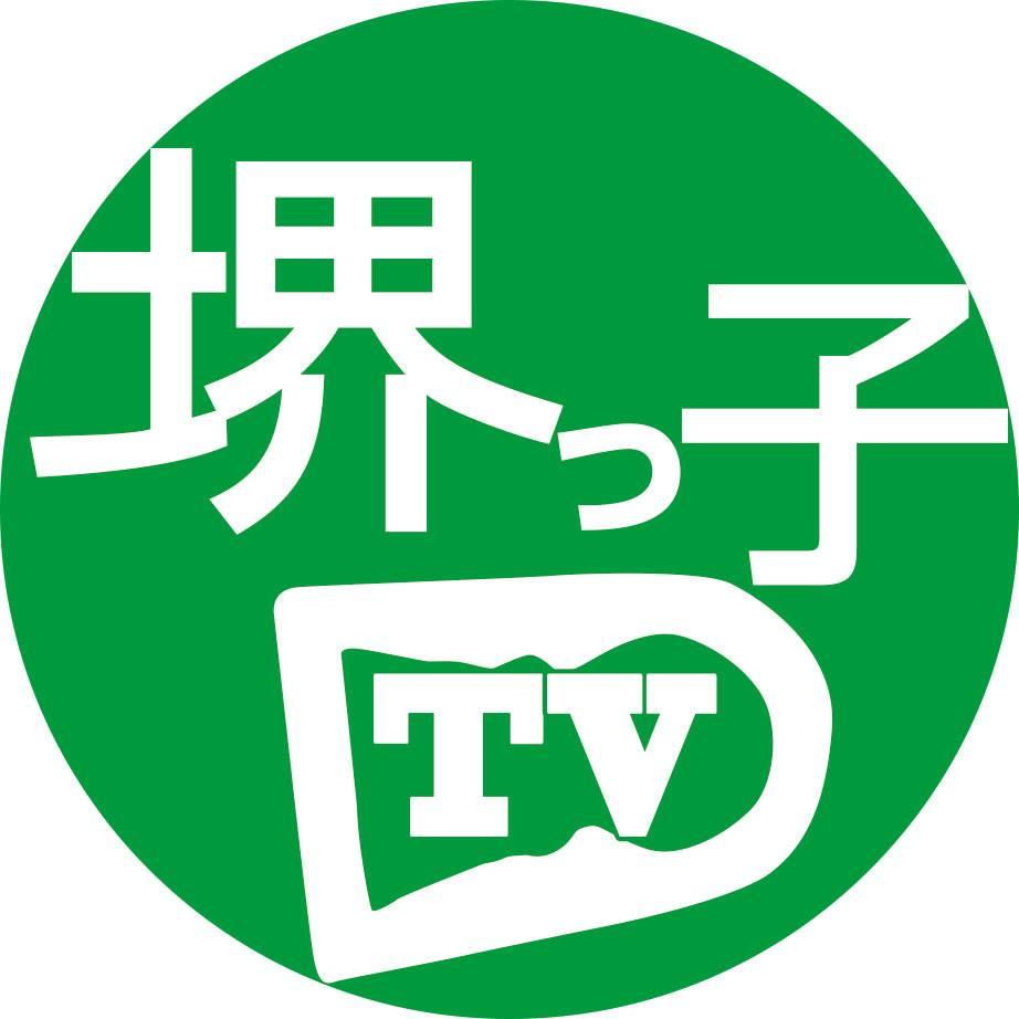 堺っ子TVロゴ