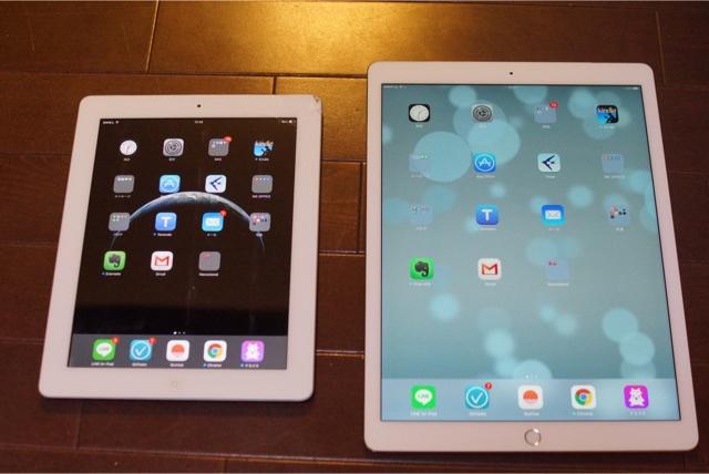 iPad ProとiPad2との大きさ比較
