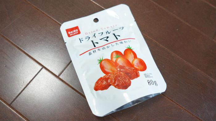 ドライトマトのパッケージ