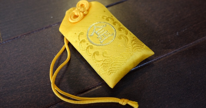 金毘羅さんの幸せの黄色いお守り