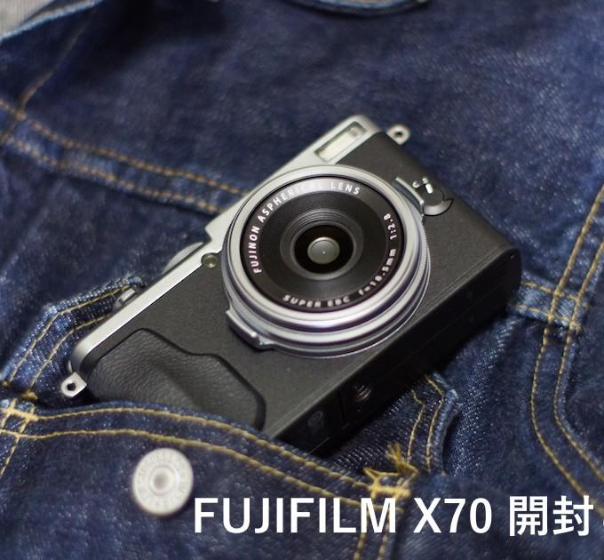 富士フィルム X70