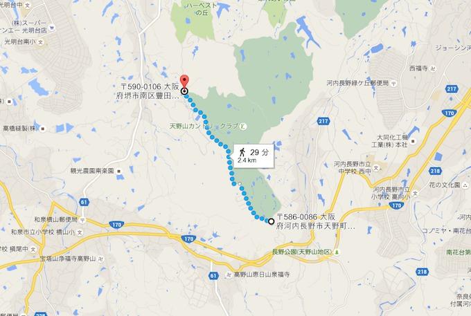 天野山CC横のみち