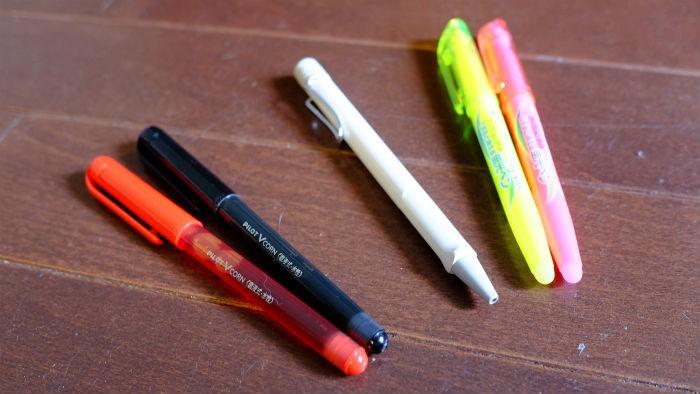 うえせいのペンたち