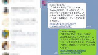 Letter Setting LINE