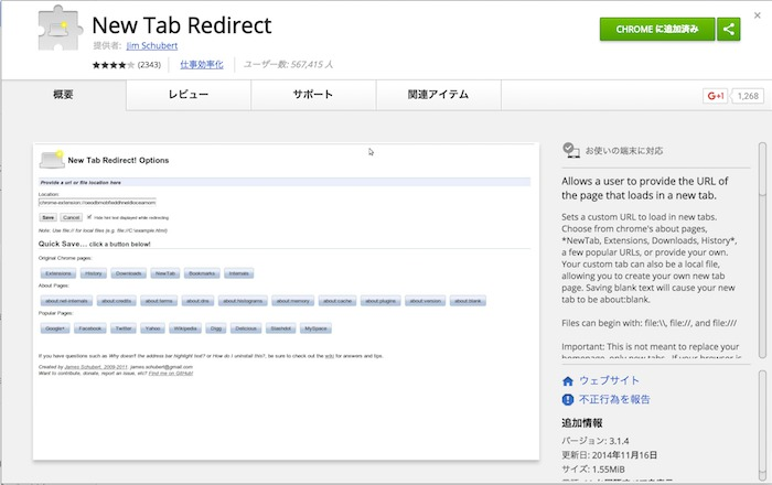 new tab redirect