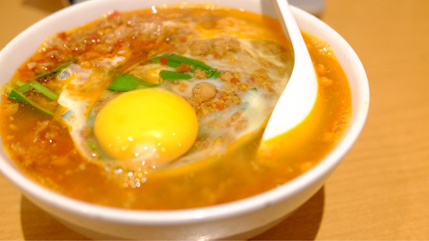 名古屋 台湾ラーメン 味仙