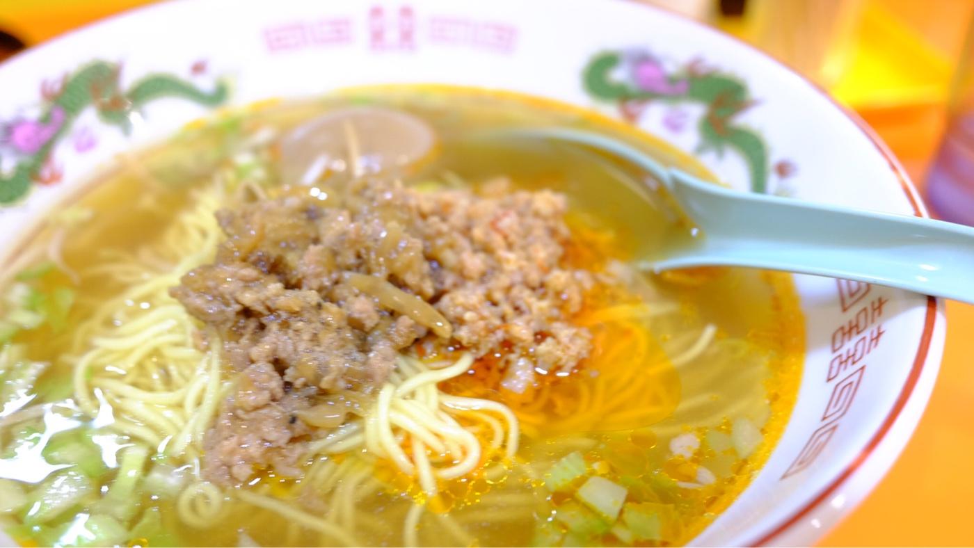 大阪の味仙(あじせん)台湾ラーメン ピリ辛タンツーメン