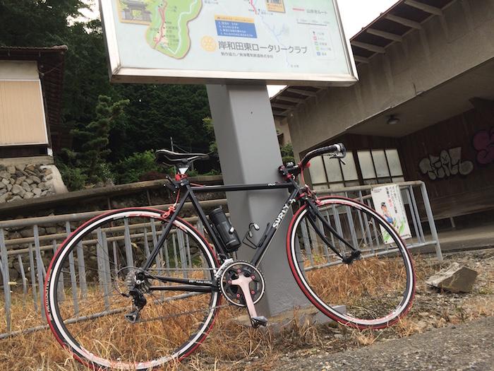 自転車 牛滝山にて