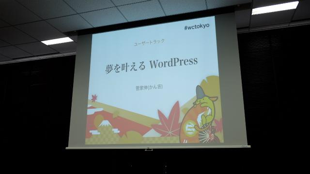 wordcamp3