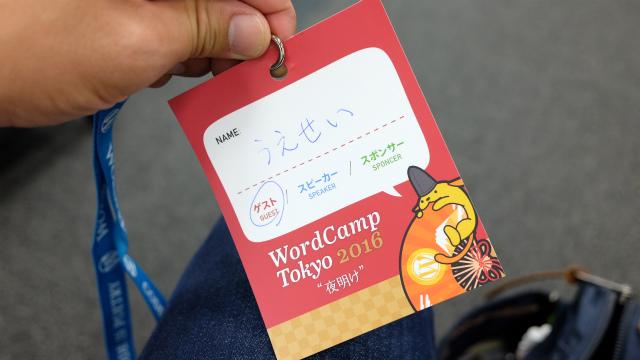 wordcamp4