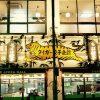 タイガー餃子会館