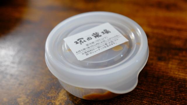 塚田農場のお味噌のお土産