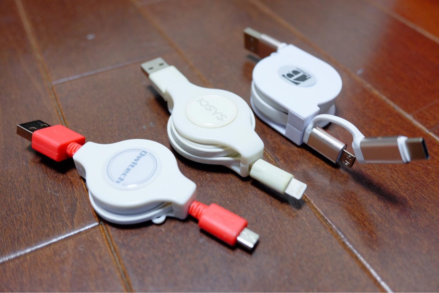 USB-C、MicroUSB、Lightningのそれぞれのケーブル