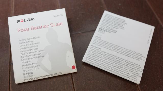 POLAR Balance scale 内容物