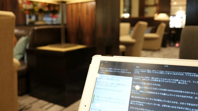 日航ホテル大阪 ティーラウンジ
