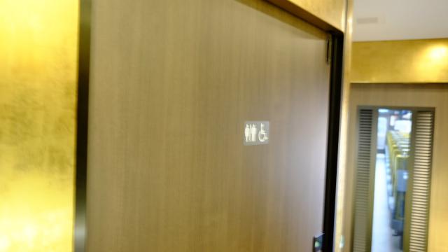 新型泉北ライナーのトイレ