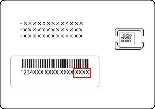 SIMの番号