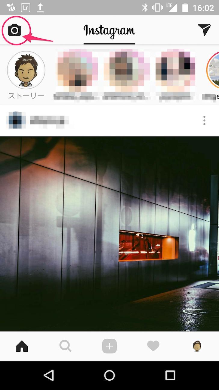 Instagram左上のカメラマーク