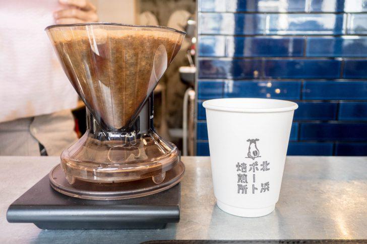コーヒーを蒸らしてます