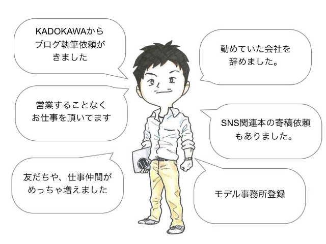 タチさん大阪セミナー.013_S
