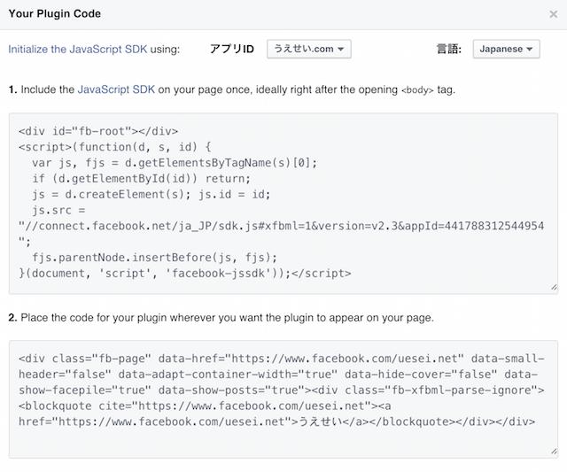 PagePlugin コード