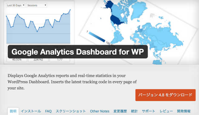 Google Analytics Dashboard for WP