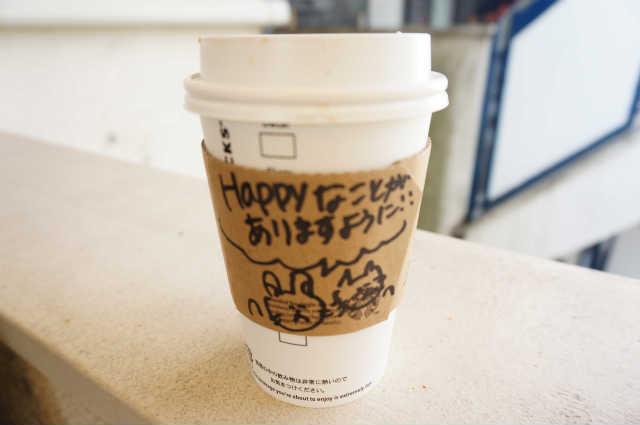 starbacks_cafe