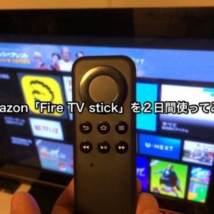 Fire TV review