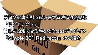 simple 301 recirect