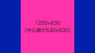 テスト用のOGP画像