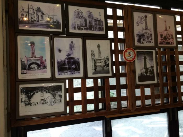 通天閣の昔の写真