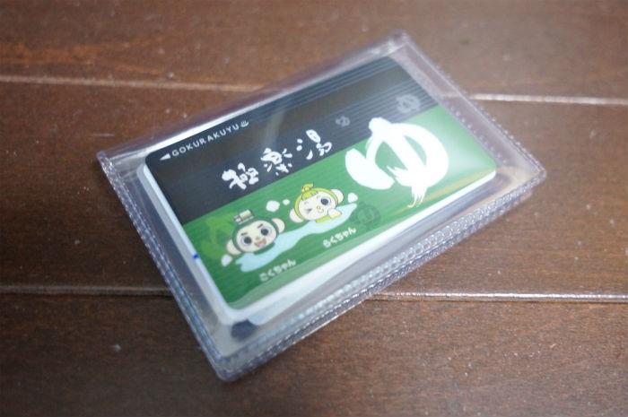 cardcase2_S