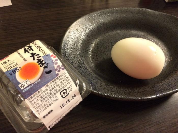 ローソン卵