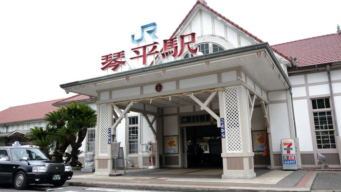 JR土讃線「琴平駅」