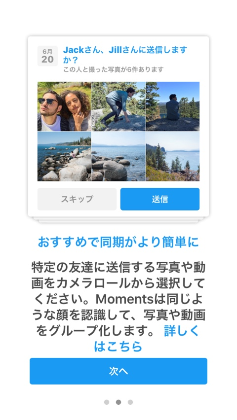moments説明