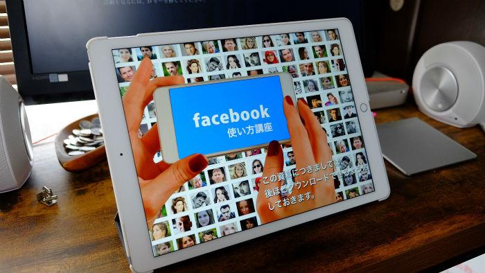 iPadPro Facebook講習