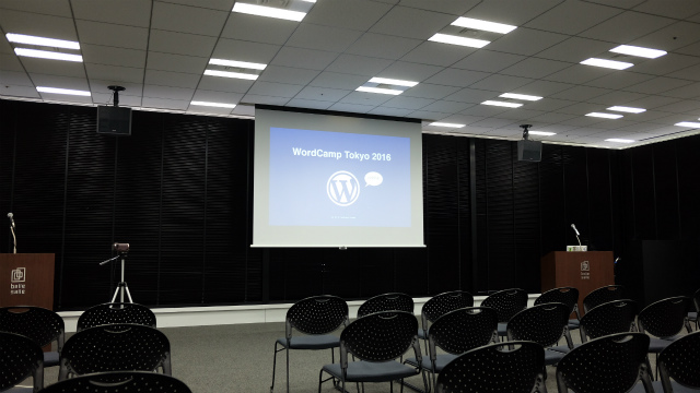 wordcamp2016開会式